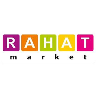 Rahat Market Buzovna Supermarketlər Magazalar Və Ticarət Sirkət Oneclick Az