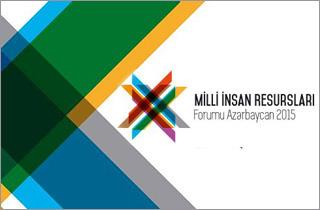 Milli İnsan Resursları Forum 2015