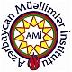 Azərbaycan Müəllimlər Institutu Quba